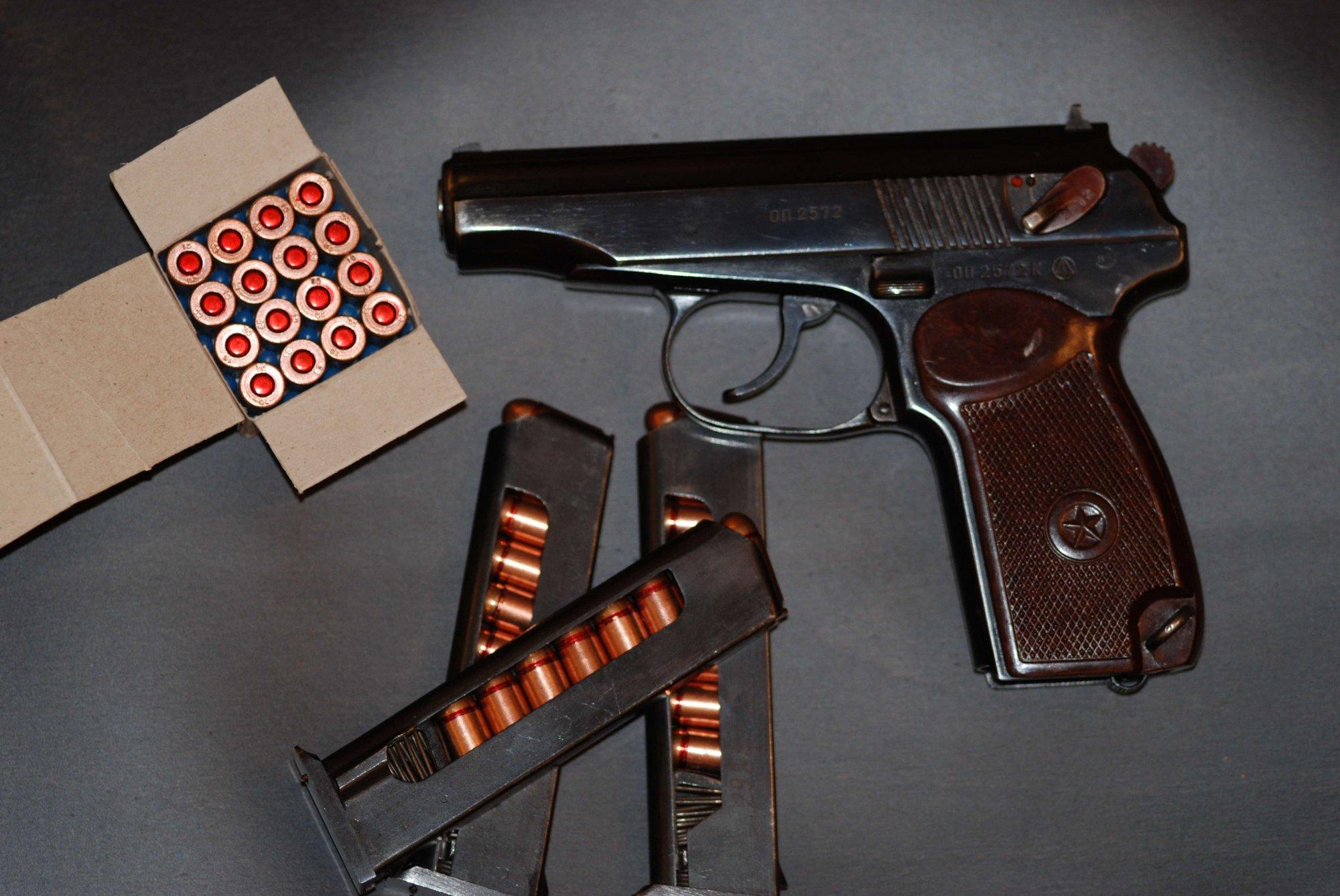 части пистолета системы макарова схема